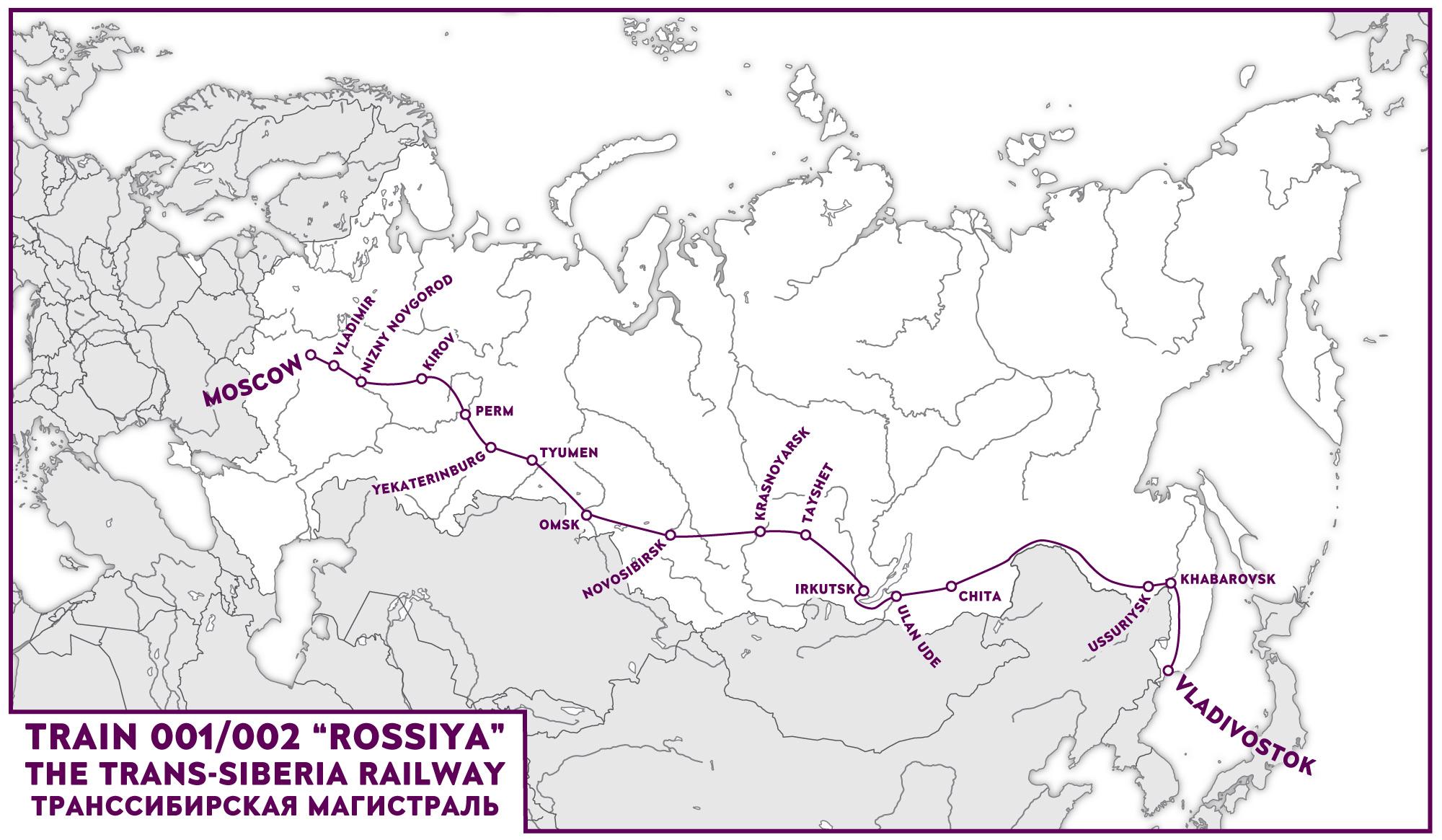 TranssiberiaRailway